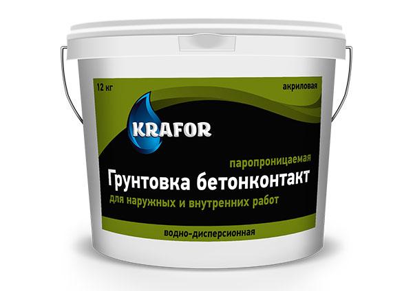 Бетоноконтакт словарь гидроизоляция рубероидом стоимость работ
