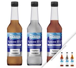 бутылка 3