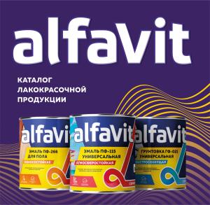 alfacover